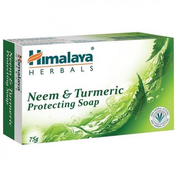 Himalaya Neem & Turmeric Soap 75 gm