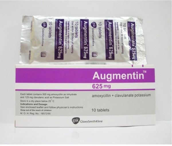 Augmentin 500mg 125mg Tablets ( Name Brand )