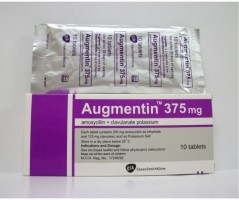 Box of AMOXICILLIN CLAVULANATE ( Clavulanic acid ) 250mg 125mg Tablet